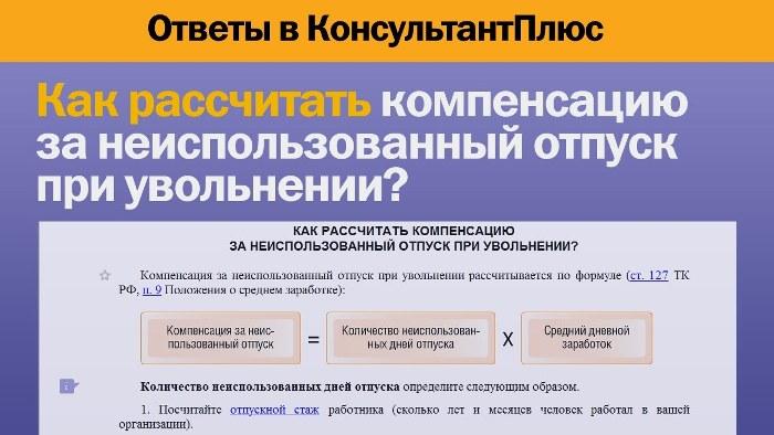 Одесский научно-исследовательский институт судебной экспертизы