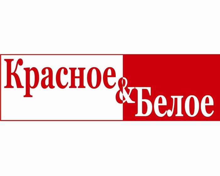 Вакансии компании красное и белое в москве