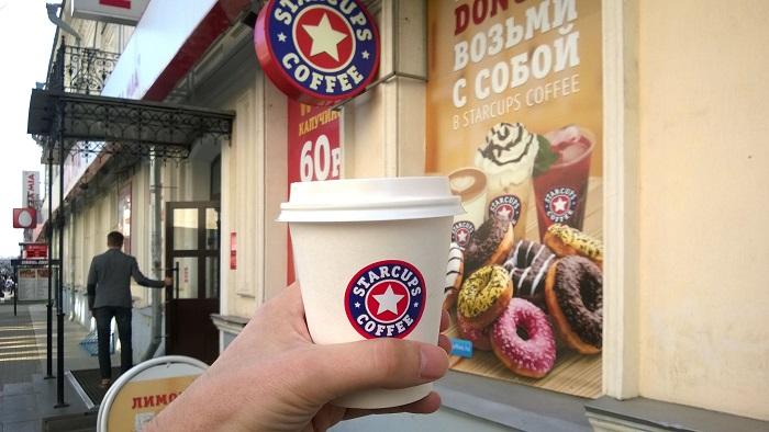 Точка Кофе с собой на пешеходной улице
