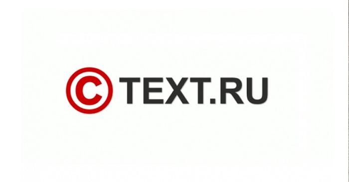 Написание статей для сайтов за деньги Text