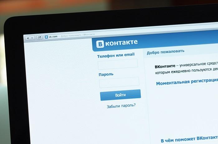 Интернет магазин ВКонтакте