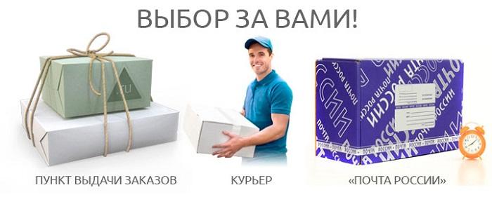 Изображение - Как открыть пункт выдачи заказов интернет магазинов Punkt-vydachi-zakazov-internet-magazinov-4