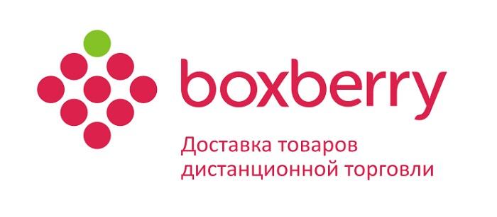 Пункт выдачи заказов интернет магазинов Boxberry