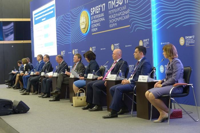 Российский форум малого и среднего предпринимательства