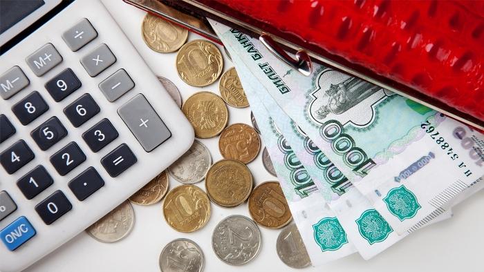 Сумма минимальной выплаты