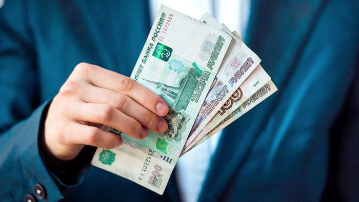 Виды зарплаты в России