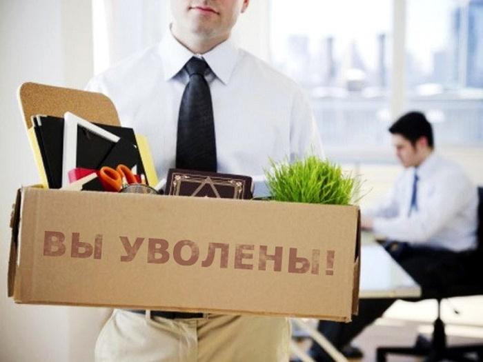 Какие есть виды взыскание за нарушение трудовой дисциплины