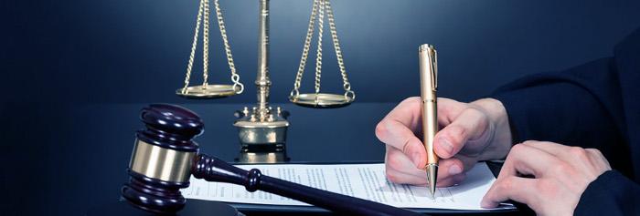 Суд по банкротству
