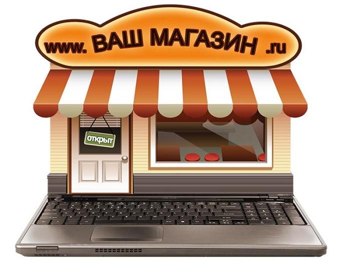 Зачем открывать интернет-магазин?