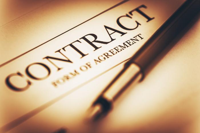 Чем договор отличается от контракта по 44 фз