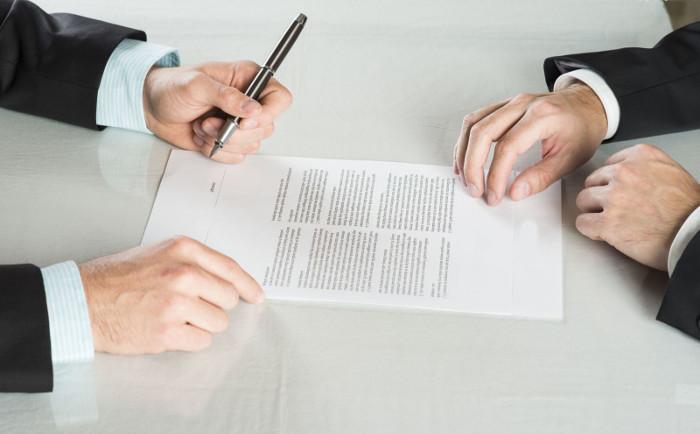 Заключение договора цессии