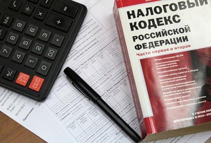 Требования налогового законодательства
