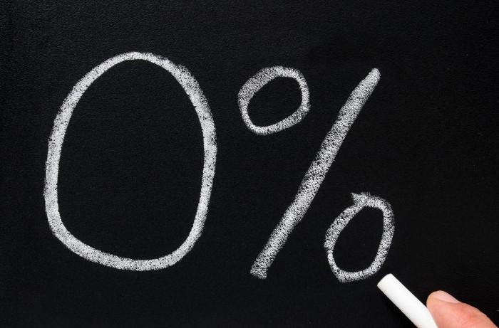 Ставка 0%
