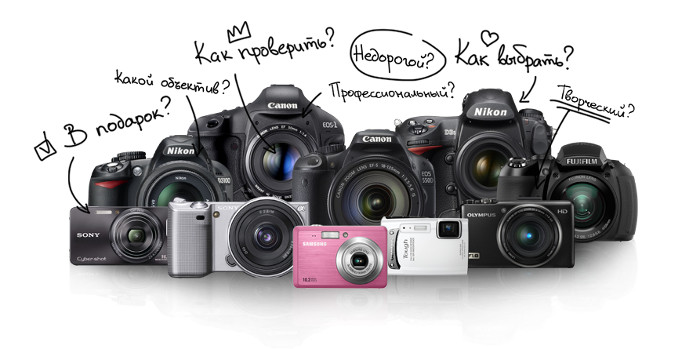 Изображение - Как стать фотографом и начать зарабатывать kak-stat-fotografom-s-nulya-samostoyatelno-5