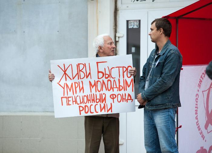 Как голосовать против повышения пенсионного возраста в РФ