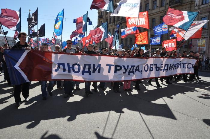Митинг Конфедерации труда России