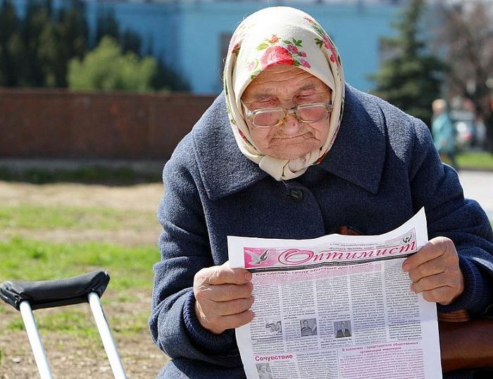 Новости о пенсионной реформе
