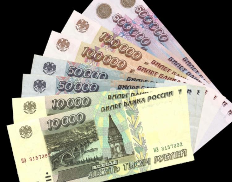 Изображение - Что такое деноминация рубля простым языком chto-takoe-denominacziya-1