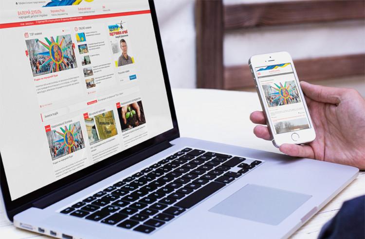 Полная и мобильная версии сайтов