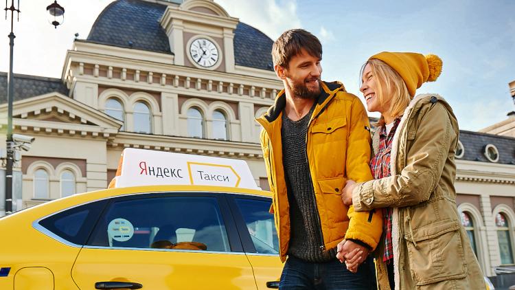 Как открыть свое яндекс такси