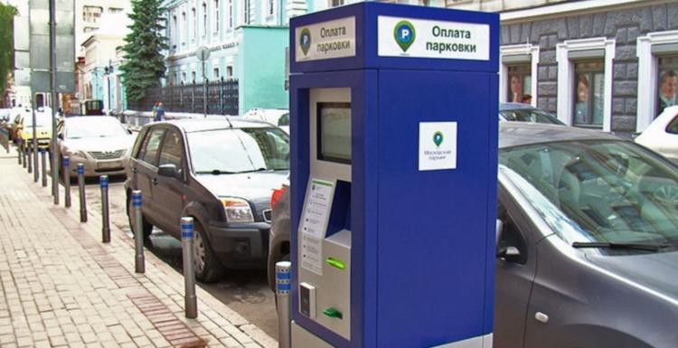 Автомат для платной парковки