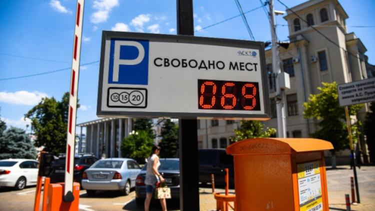 Табло платной парковки
