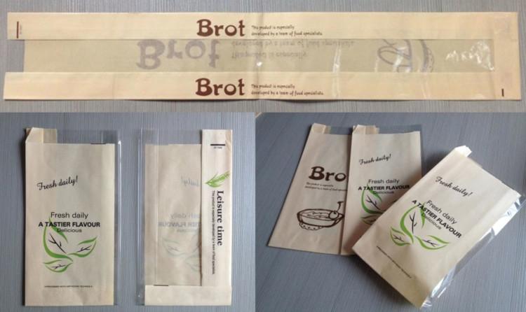 Разновидности бумажных пакетов