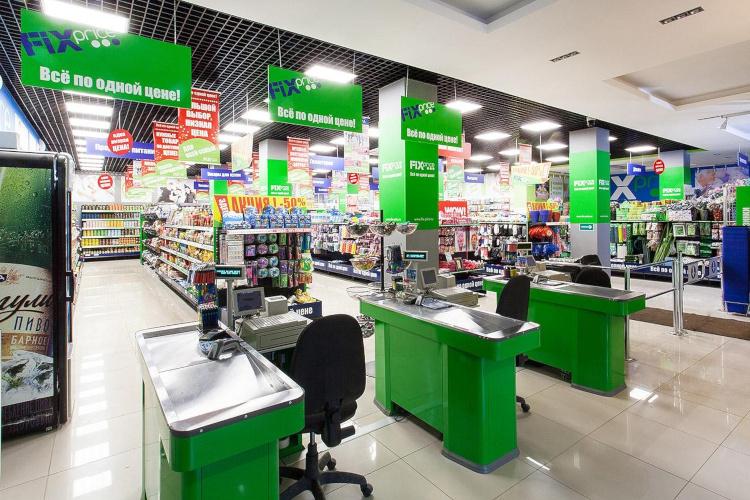 Магазин fixed price
