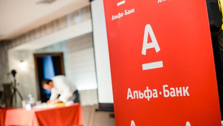 Альфа-банк эквайринг