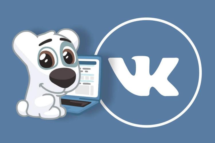 Изображение - Как продавать в контакте kak-prodavat-v-kontakte-1