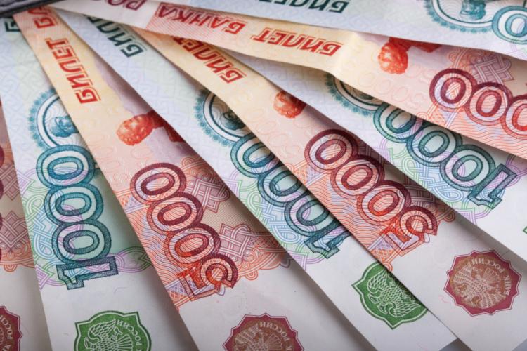 Деньги высоколиквидный актив