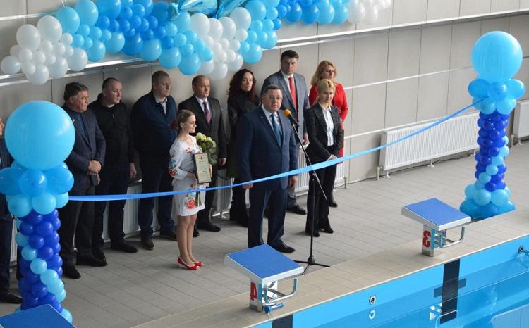 Как открыть бассейн