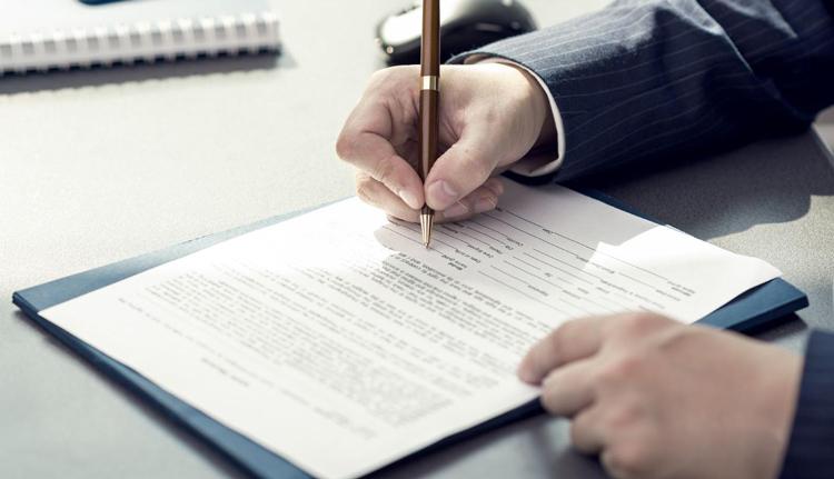 Изменение в заявление при трудоустройстве