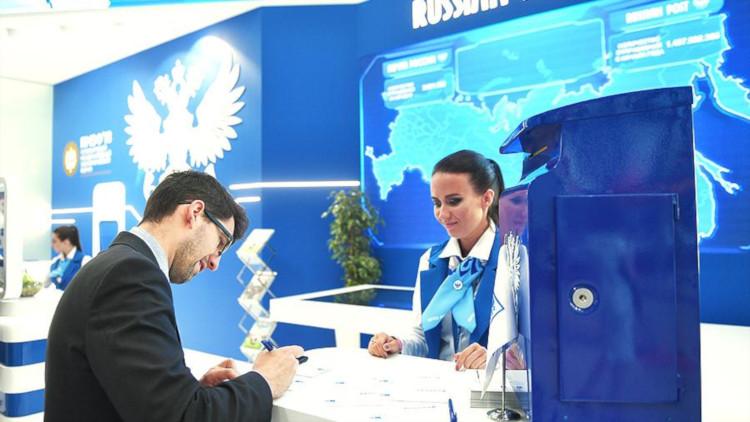 Получение почты