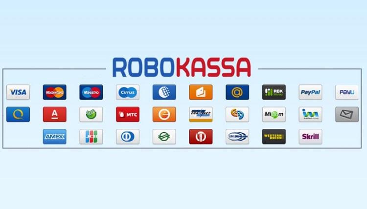 Платежный агрегатор Робокасса