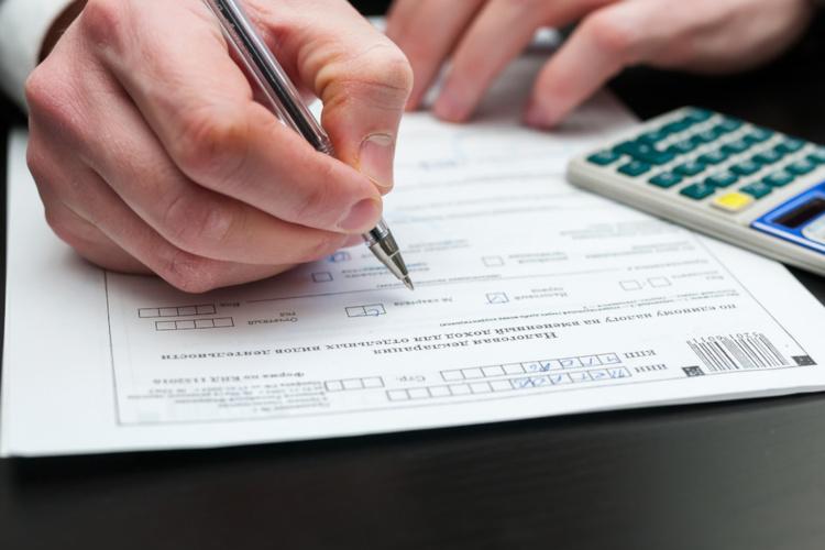 Сдача налоговой декларации