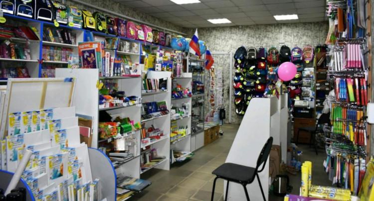 Отдельный магазин канцтоваров