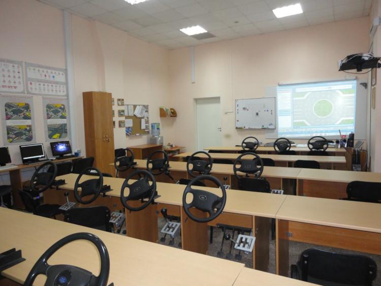 Учебный класс автошколы