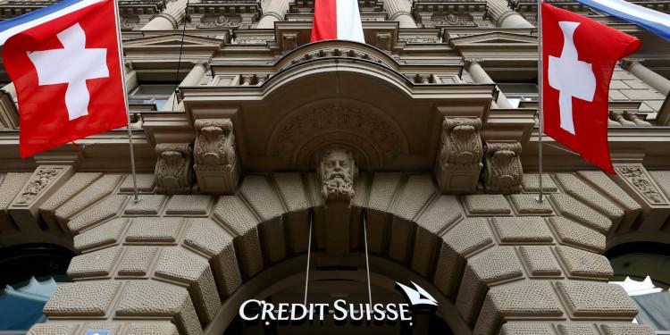 Список швейцарских банков