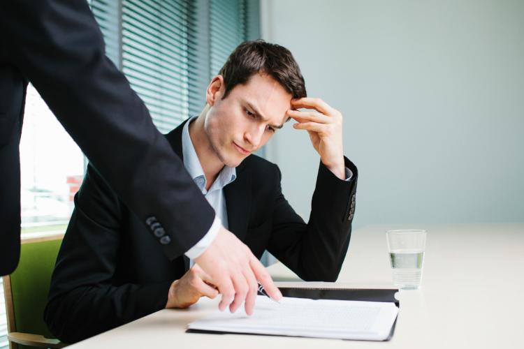 Уведомление сотрудника об изменениях трудового договора