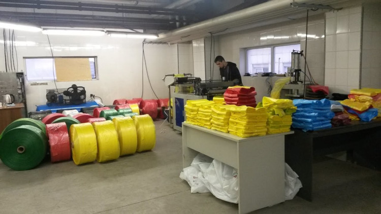 Предприятие по производству ПНД пакетов