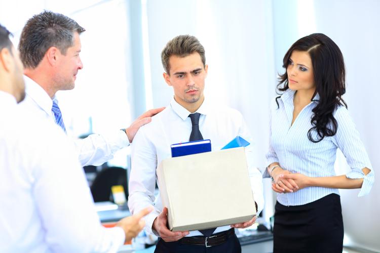 Порядок увольнения по утрате доверия