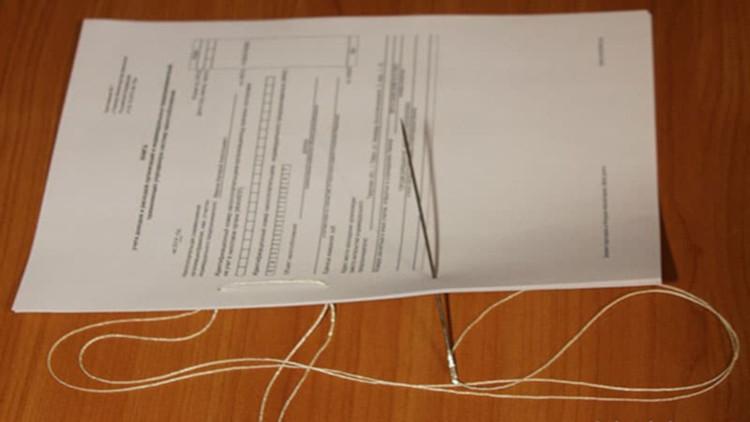Как прошить документы нитками