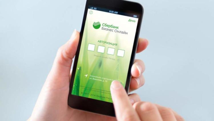 Зарезервировать расчетный счет в Сбербанк онлайн
