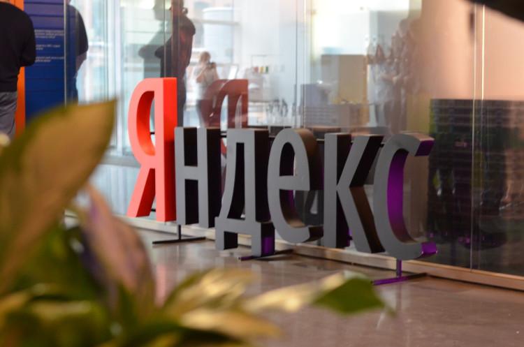 Зарабатывать деньги на Яндекс