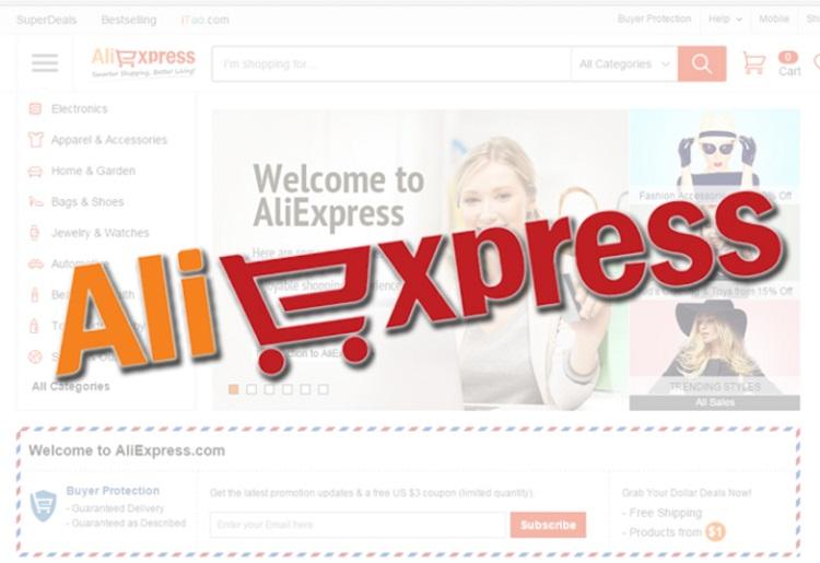 Сайт Алиэкспресс