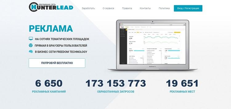 Расширения для браузера для заработка денег
