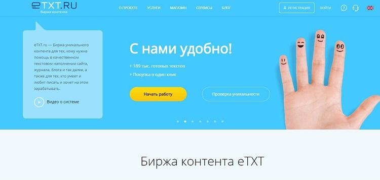 Сайты для копирайтеров новичков